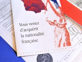 Tribunal d 39 instance de lyon service de la nationalit - Bureau de nationalite francaise ...